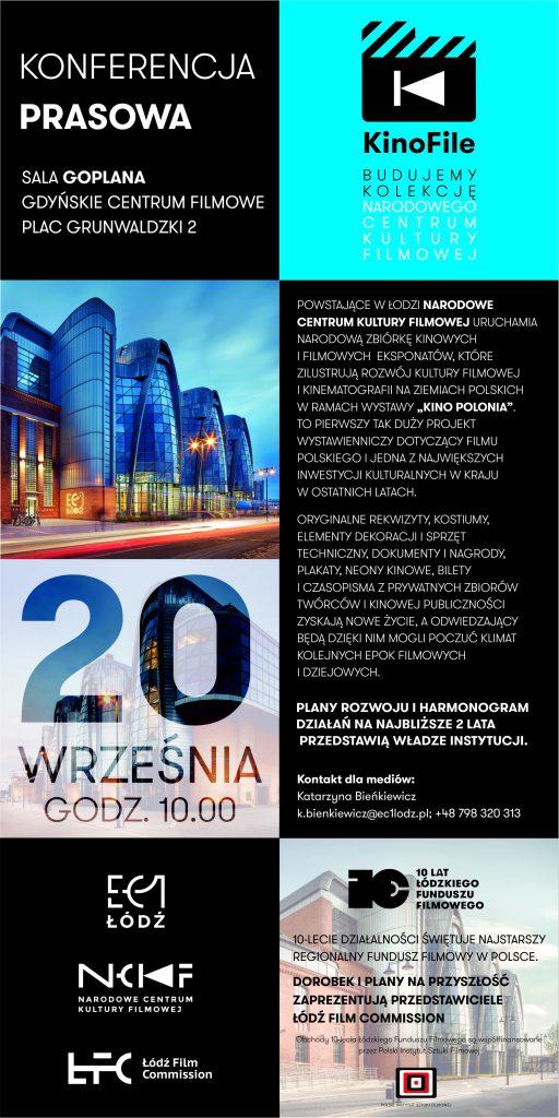 Konferencja Narodowego Centrum Kultury Filmowej w Łodzi