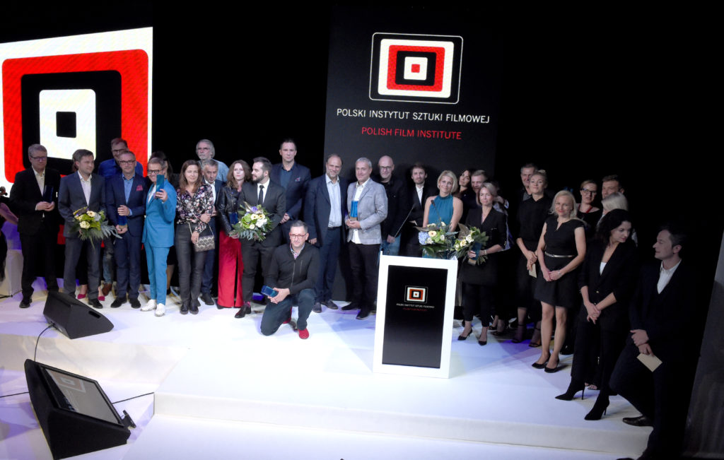 Wręczenie nagród PISF